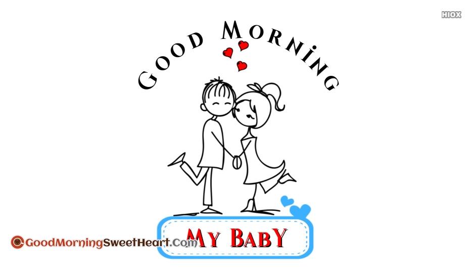 Good Morning My Baby Gif