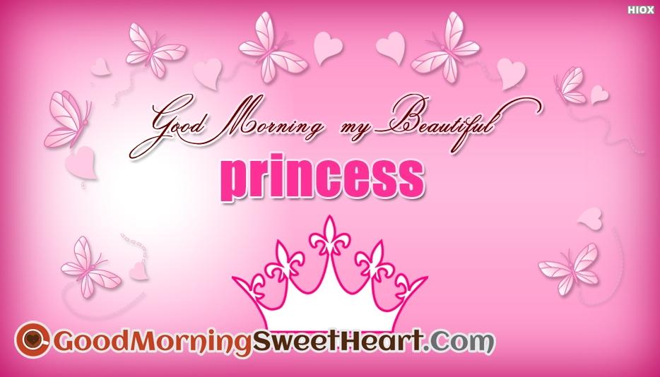 Доброго дня принцесса открытки, ребенку украсить открытку