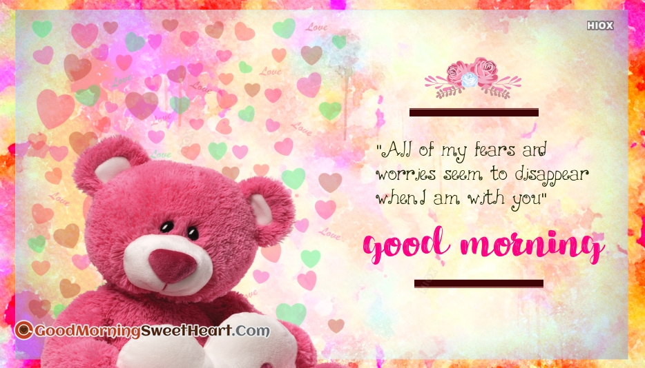 Good Morning Quotes For Your Sweetheart