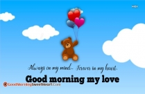 Good Morning My Love