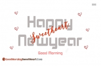 Good Morning Sweet Wishes Images