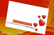 Good Morning Hope You Are Ok