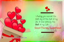 Good Morning Sweetheart I Love U