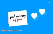 Good Morning My Janu Pic