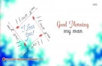 Good Morning My Amazing Man