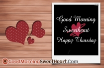 Good Morning Sweetheart Hd Wallpaper