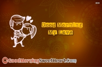 Good Morning My One