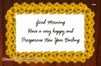 Happy New Year And Good Morning