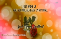 Good Morning Sweet Heart Wallpaper